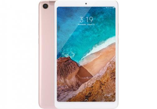 Планшет Xiaomi Mi Pad 4 Plus 4/64Gb EU Gold LTE