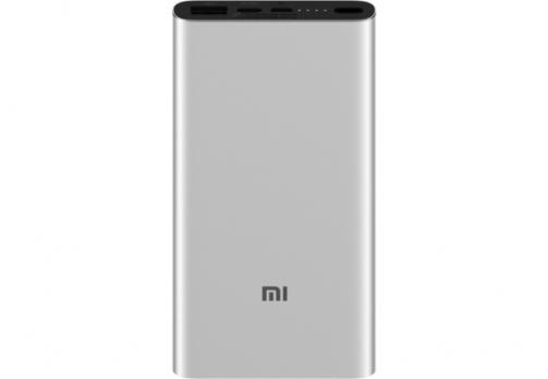 Xiaomi Mi Power Bank 3 10000mAh silver PLM12ZM