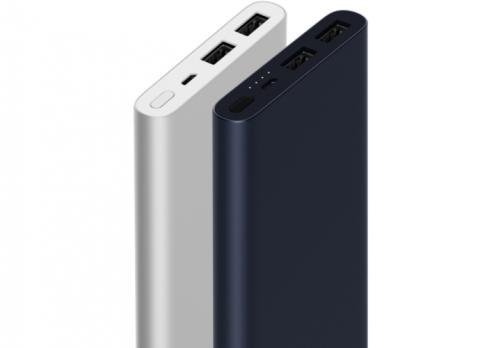 Xiaomi Mi Power Bank 2S 10000mAh PLM09ZM
