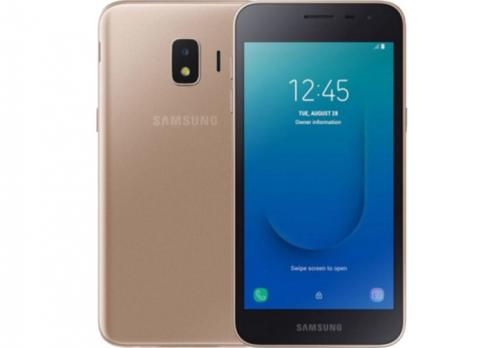 Телефон Samsung Galaxy SM-J260F J2 Core Gold