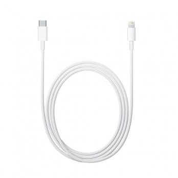 Кабель Apple Type-C - Lightning Original 2m
